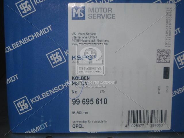 Поршень OPEL (Опель) 86,50 3,0i X30XE (пр-во KS)