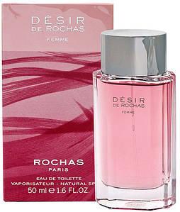 Женские духи Rochas Desire edt 100 ml женские