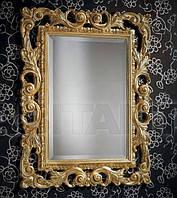 Зеркало напольное в прямоугольной золотой раме Arte Arredo