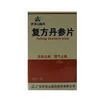 Таблетки от заболеваний сердечно-сосудистой системы Фу Фан Дань Шэнь Пянь Fufang Danshen Pian 60шт
