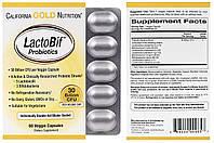 CGN, Пробиотики, 30 млрд, 10 капсул