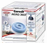 CERESIT Таблетки для AERO 360 (450 гр.)