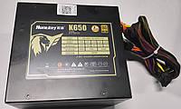 Блок питания HuntKey K- 650 Вт  для компьютера