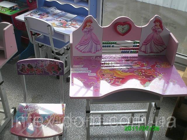 Детская парта трансформер Принцесса Winx XY 33 + стул (металические ножки) киев