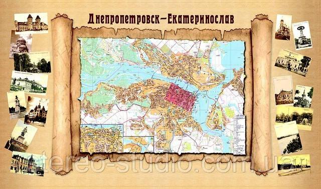 Карта Днепропетровска — печать на заказ