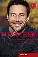 Menschen A2  Interaktives Kursbuch DVD-ROM (интерактивный учебник для работы на мультимедийной доске с DVD)