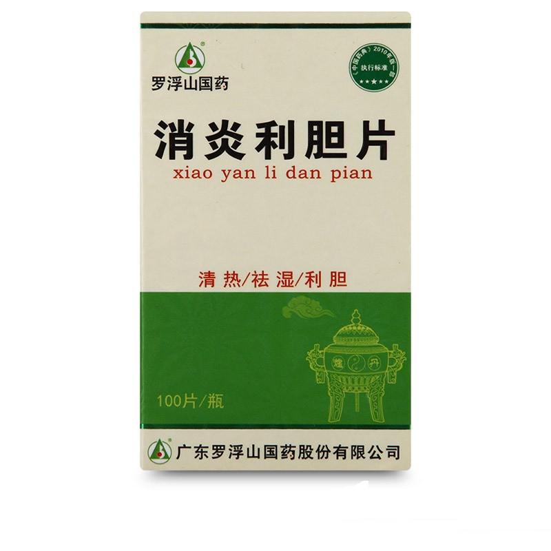 Сяоянь Ли дань Пянь Xiaoyan Li Dan Pian таблетки от воспаления желчного пузыря