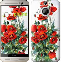 "Чехол на HTC One M9 Plus Маки ""523u-134"""