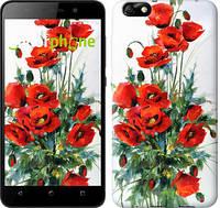 "Чехол на Huawei Honor 4X Маки ""523u-166"""