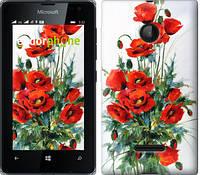 "Чехол на Microsoft Lumia 532 Dual Sim Маки ""523u-151"""