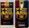 """Чехол на Xiaomi Mi 5s Plus Барселона 1 """"326c-396"""""""