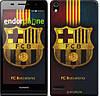 "Чехол на Huawei G620S Барселона 1 ""326u-328"""