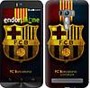 "Чехол на Asus ZenFone Selfie ZD551KL Барселона 1 ""326c-116"""