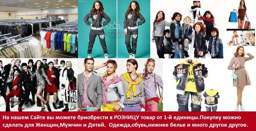 4e88439f98ad Интернет-магазин
