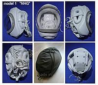 Шлем для карате KUDO Суперсейф, винил белый тип 1