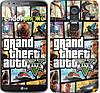 "Чехол на LG G2 GTA 5. Collage ""630u-37"""