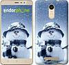 "Чехол на Xiaomi Redmi Note 3 pro Весёлый снеговичёк ""214c-335"""