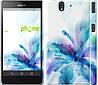 """Чехол на Sony Xperia Z C6602 цветок """"2265c-40"""""""