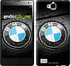 "Чехол на Huawei Honor 3C BMW ""845u-307"""