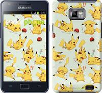 "Чехол на Samsung Galaxy S2 i9100 Pikachu pokemon go ""3769c-14"""