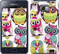 """Чехол на Samsung Galaxy S2 i9100 Совы """"1805c-14"""""""