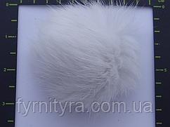 Помпоны-мех, балабон, бубон белый 7-9см кролик