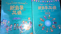 Fun with Chinese Level 3 (Volume 2) Textbook (Chinese Edition) + 2 CD