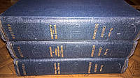 The New Century Dictionary of the English Language (3 Volume Set)