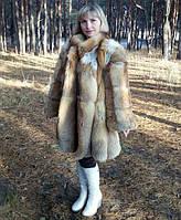 Шуба-трансформер для повних (клешеный силует), з лисиці в натуральному кольорі 90 см, фото 1