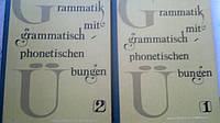 Курс грамматики немецкого языка с грамматико-фонетическими упражнениями. в - 2-х частях