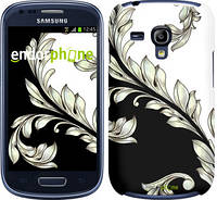 "Чехол на Samsung Galaxy S3 mini White and black 1 ""2805c-31"""