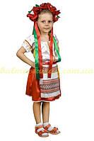 Украинский национальный костюм украинка