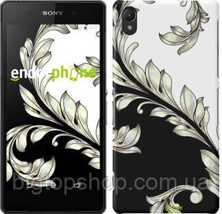 """Чехол на Sony Xperia Z2 D6502/D6503 White and black 1 """"2805c-43"""", Черный"""