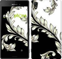 "Чехол на Sony Xperia Z3+ Dual E6533 White and black 1 ""2805u-165"""