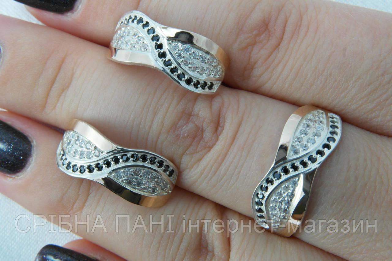 Гарнитур серебряных украшений с золотом и фианитами  продажа, цена в ... 6cee8666fc6