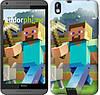 "Чехол на HTC Desire 826 dual sim Minecraft 4 ""2944u-312"""