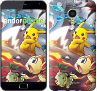 "Чехол на Meizu MX4 PRO Покемоны pokemon go v2 ""3771u-132"""