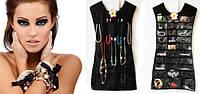 Органайзер для украшений Маленькое черное платье, фото 1