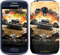 "Чехол на Samsung Galaxy S3 mini World of tanks v1 ""834c-31"""