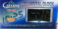 Настольные светодиодные часы 838 Led Digital Clock