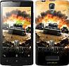"Чехол на Lenovo A2010 World of tanks v1 ""834c-216"""