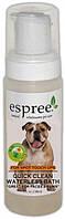 Косметическое средство для собак для чистки морды и лап без воды Espree Quick Clean Waterless Bath, 148 мл