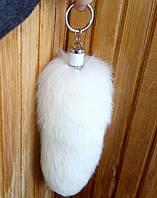 Брелок-хвост VIP белый из натурального меха финского песца высокого качества, длина 27 см, фото 1