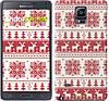 """Чехол на Samsung Galaxy Note 4 N910H новый год и красные олени """"1487c-64"""""""