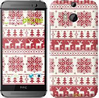 """Чехол на HTC One M8 dual sim новый год и красные олени """"1487c-55"""""""