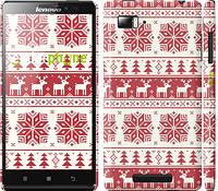 """Чехол на Lenovo Vibe Z K910 новый год и красные олени """"1487c-85"""""""