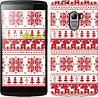 """Чехол на OnePlus 2 новый год и красные олени """"1487u-386"""""""