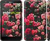 """Чехол на Sony Xperia E4 Dual Куст с розами """"2729c-87"""""""