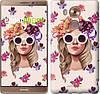 """Чехол на Huawei Mate 8 Девушка с цветами v2 """"3569u-269"""""""