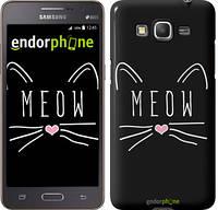 "Чехол на Samsung Galaxy Grand Prime VE G531H Kitty ""3677c-212"""
